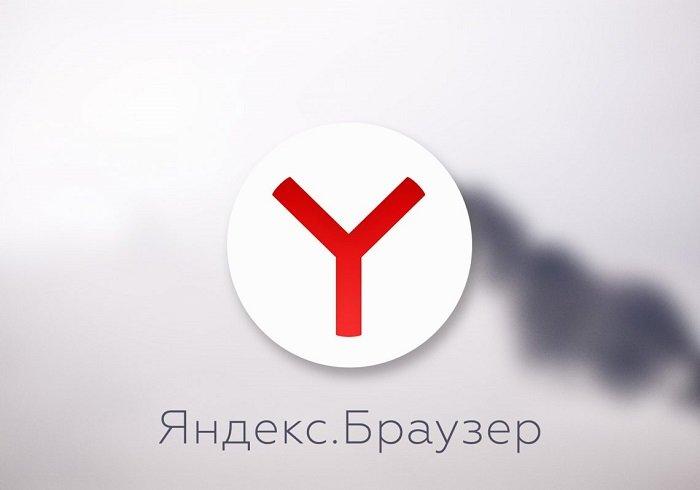 галерея фонов яндекс браузера