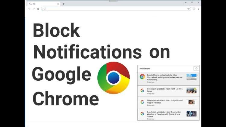 Уведомления Google Chrome