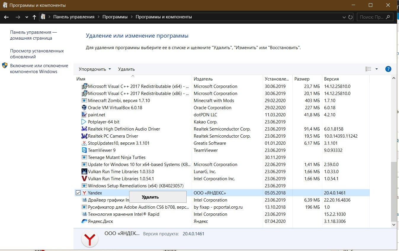 Стандартные средства Windows
