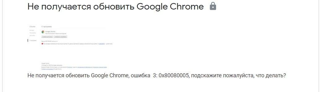 Проблемы при обновлении веб-браузера